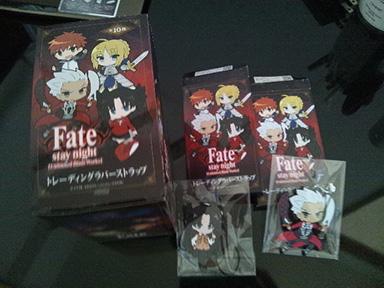 fate.JPG
